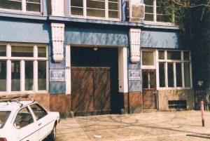Montblanc 1989 Eingang Bartelsstrasse 12